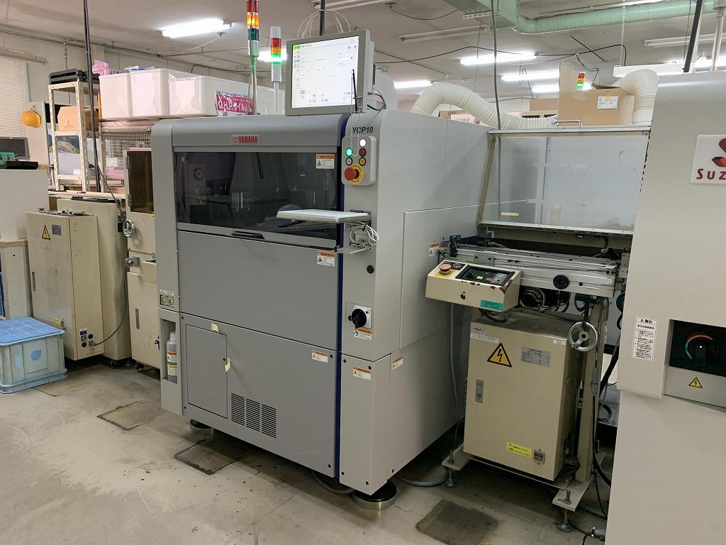 半田印刷機(YCP-10)