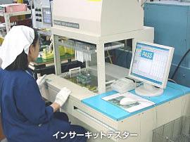 生産技術への対応
